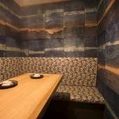 周りに気兼ねなく食事を楽しめる個室で、最上級のおもてなしを