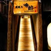 梅田駅からすぐ。ビルの2階へ