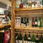 ずらりと並べられた日本酒は銘酒揃い