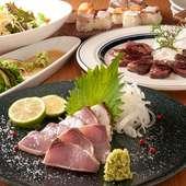 料理8品 + 2時間飲放題付 歓送迎会、など各種ご宴会にオススメの宴会コース!!