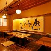 京町家を再現した情緒あふれる設え。器・塗り椀にも京の雅が薫る