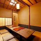 京都の町家の一室で憩うような、和みと落ち着きの個室をご用意