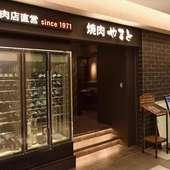 駅直結で利用しやすく、ワインや日本酒の品揃えも豊富