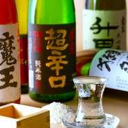 柔らかな樽の香りが楽しめるブラックニッカリッチの『ハイボール』は最初の一杯にオススメです。ゲストのリクエストや季節に合わせて続々と入荷する日本酒にも心惹かれます。