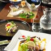 """贅沢な食材を使ったメイン料理が自慢の『""""季節の""""選べるメインの会席コース』"""