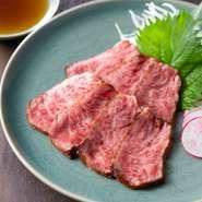 軽く熱を入れ、お肉の美味しさをグッと引き出しました。焼肉とは異なる視点で眺める「仙台牛」の魅力。食材としてのポテンシャルを実感できる逸品です。