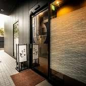 都内の「アパホテル」で唯一の寿司店が2019年6月にオープン