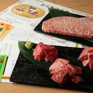 創業60年の焼肉店ならではの仕入れルートを生かし、肉通もうなる奇跡の仕入れを実現。プレミアムな神戸牛・松阪牛・近江牛が集い、通常は最高級ステーキ店のみに卸すクオリティの肉揃い。焼肉&ステーキでどうぞ。