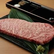 """日本三大和牛の一つ、A5等級近江牛のサーロインを厳選。絶品部位の余分な脂を巧みに除去し""""生粋""""の状態で供するので、華やかな風味ととろける旨みが極上。塩・こしょう、刻みわさび醤油でシンプルにどうぞ。"""