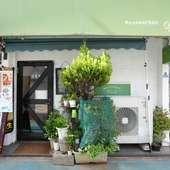 気軽に立ち寄れて、のんびりと食事を楽しめる街の洋食店