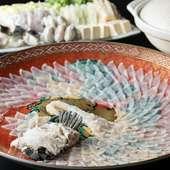 噛めば噛むほど増すふくの旨み、代々伝わる伝統の調理法を守りつくられる『ふく刺料理』