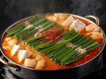 辛みが苦手な方にも。赤いスープが癖になる『もつ鍋 辛味噌』