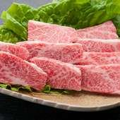 絶妙な食感と旨味を感じさせる『国産牛カルビ』