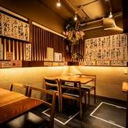 恵比寿駅徒歩8分の隠れ家感、料理とお酒のクオリティとも、大人の憩いにふさわしい和み空間。恵比寿界隈で、「知っていると自慢になる店」との呼び声も高く、幅広いビジネスシーンで頼りになります。