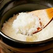 美味しいお米と美味しい井戸水。シンプルながら味わい深い料理『土鍋ご飯』