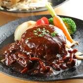 地元産「京都牛」と和牛でつくる牛100%の『ハンバーグ』