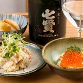 日本酒と酒のマリアージュを意識した美食を楽しむ