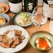 季節に合わせて入荷する日本酒を楽しみに訪れる
