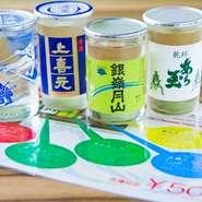 飲み放題以外の日本酒は全5種類、カップ酒で提供するのがこちらの店のスタイルです。しかも、すべて山形のお酒をラインナップしています。すっきり辛口から甘めのタイプまで、味のバリエーションも楽しめます。