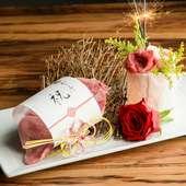 スペシャルな日は、思い出に残る『肉ケーキ』で豪華にお祝い