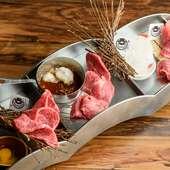 希少部位を食べ比べできる贅沢な『有亭赤身肉の盛り合わせ』
