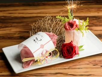 めでたい日は特別な『肉ケーキ』で思い切りお祝いを
