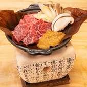 最上級A5ランク飛騨牛でつくる郷土料理『飛騨牛朴葉みそ焼き』