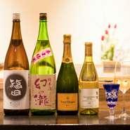 富山の銘酒「幻の瀧」をはじめ、寿司に合う全国の銘酒を選りすぐり。季節酒も登場し、楽しみがいろいろです。華やかな席にぴったりのシャンパーニュ、寿司にきれいに寄り添うフランスやスペインのワインも好評。
