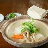 長岡京「にがりや」の湯豆腐