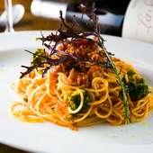 地元の新鮮野菜を使ったイタリアンをフランクに楽しむ