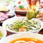 10種類以上のインドのスパイスを使用、風味豊かな14種類の『カレー』