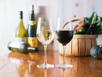 高コストパフォーマンス! リーズナブルでおいしい『ワイン』