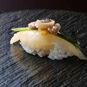 脂の乗った「昼網」のおこぜを使った、創作寿司『おこぜ』