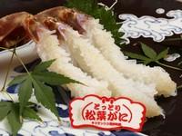 いけすから取り出したばかりの活松葉ガニを、贅沢なコースで提供。刺身や焼きガニ、鍋など、さまざまな調理法で楽しめます。時期は、11月初旬から3月中旬まで。忘新年会などの宴会にもぴったり。