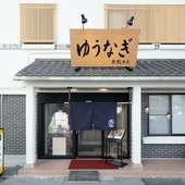 倉敷美観地区入口の交差点近く。観光客にもアクセス良好