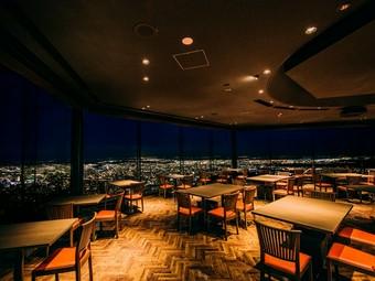 札幌の夜景を一望する絶好のロケーションで、道産フレンチに舌鼓