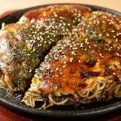 食材選びから調理法まで、料理長のこだわりが詰まった『広島やまと焼き』