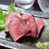 牛肉の旨みをじっくり味わえる『牛サーロイン』