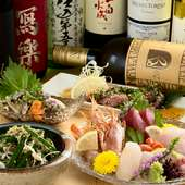 自分好みにカスタマイズして、季節の旬魚を思いっきり満喫する『刺身おまかせ盛り合わせ』