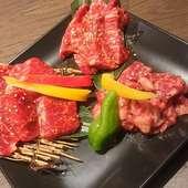 国産上カルビ・中落ちカルビ・ハラミの3つの部位を食べ比べ『焼肉3種盛』