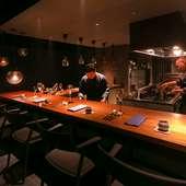 料理が完成されるライブ感を共有できるシェフズキッチン