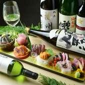 魚料理を引き立てる選りすぐりの日本酒メニュー