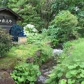 那須の自然の中で絶品蕎麦を。