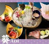 看板メニューのカワハギの活け造り、金目鯛のしゃぶしゃぶなど季節の食材を堪能するプランです。
