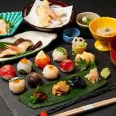 京料理らしい上品さと可愛らしさが詰まった『手毬寿司会席』