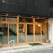JR東海道本線「大府」駅東口からすぐ。モダンな佇まいが特徴です