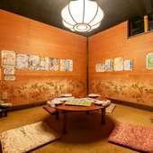 全席個室で、それぞれ雰囲気が異なるのも楽しみの一つ