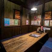 個室から半個室まで、趣きの異なる楽しい空間