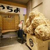 全国の銘柄米が味わえる『銀シャリ』が自慢の本格和食居酒屋