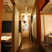 完全個室対応で、大切な人と心ゆくまで寛げる空間